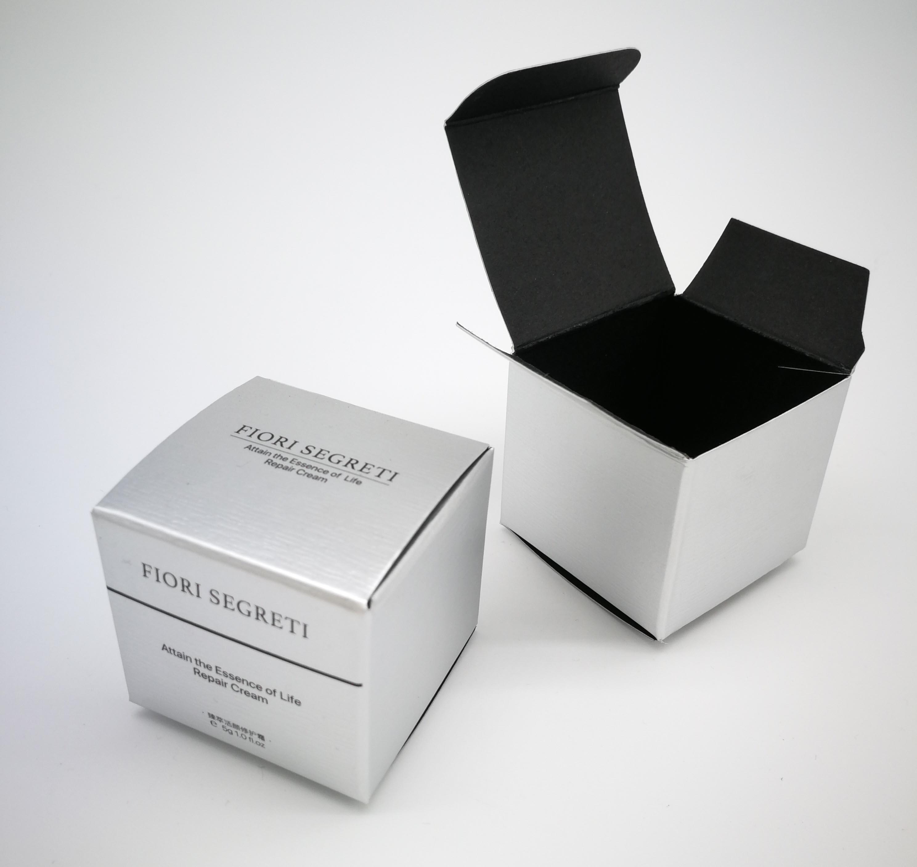精美彩盒包裝印刷