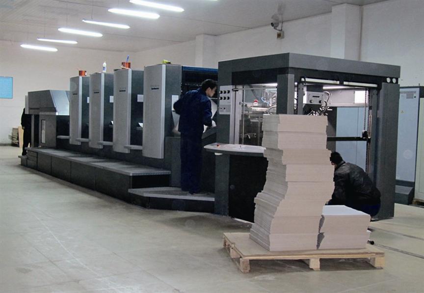 海德堡對開四色印刷機
