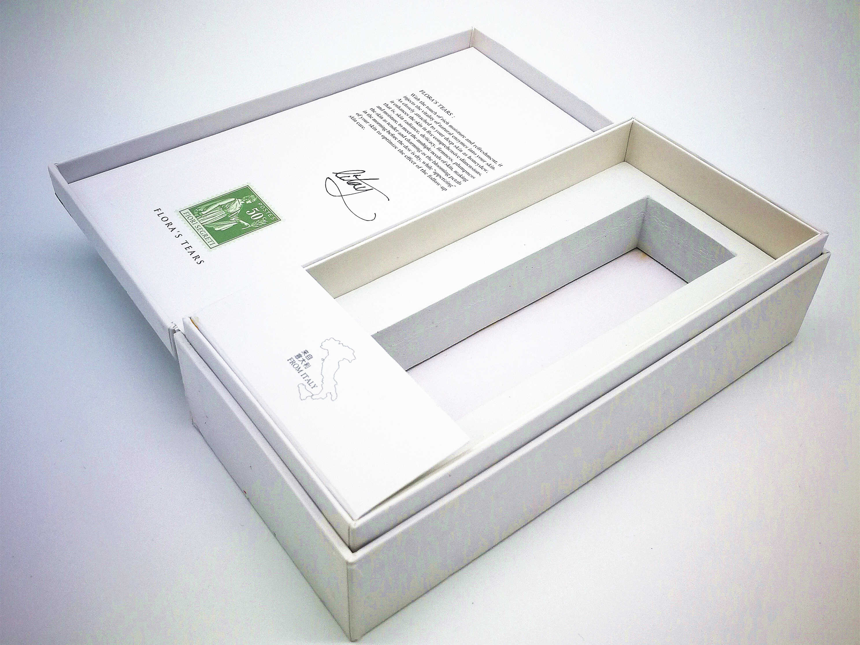 化妝品彩盒印刷