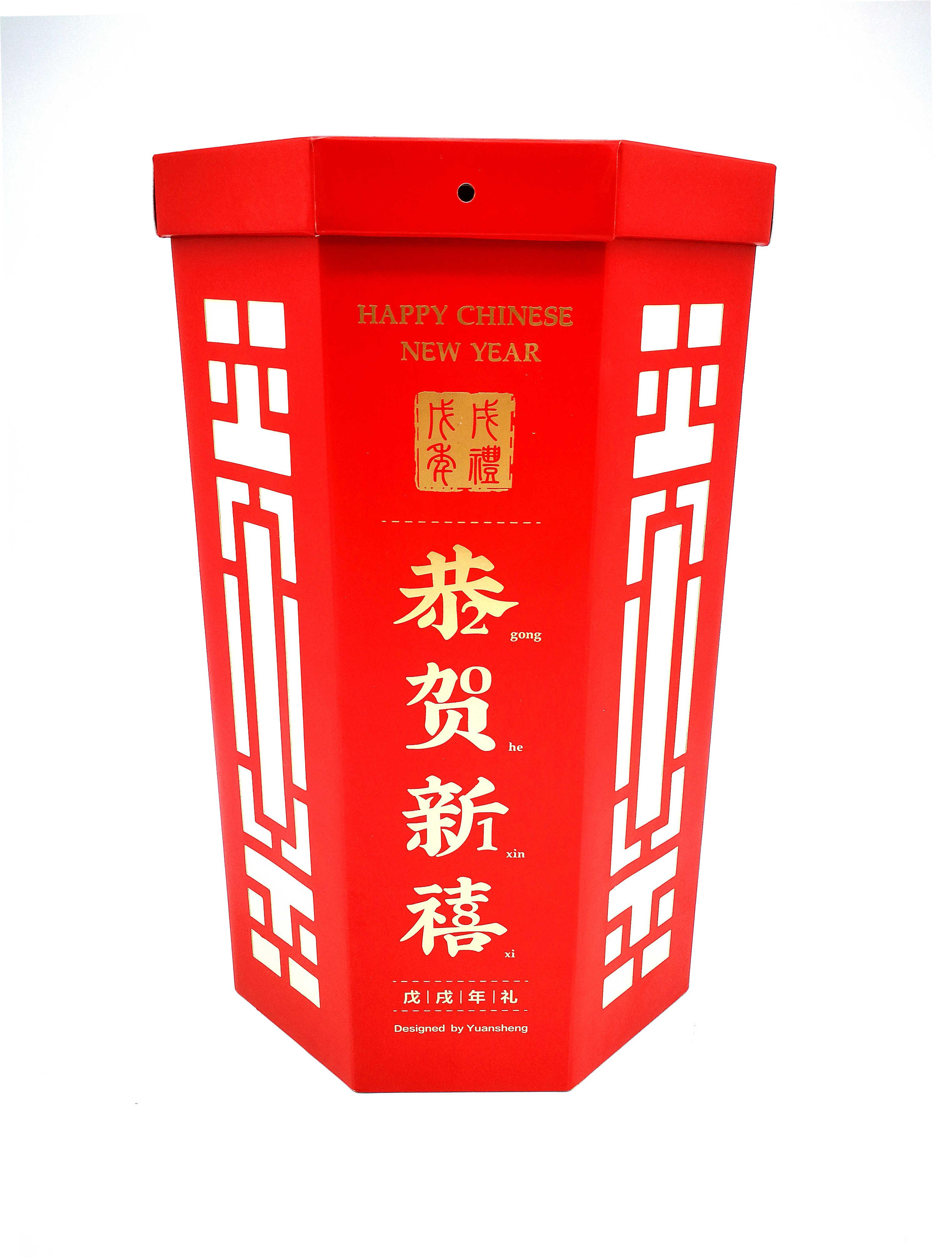 高端感包裝盒