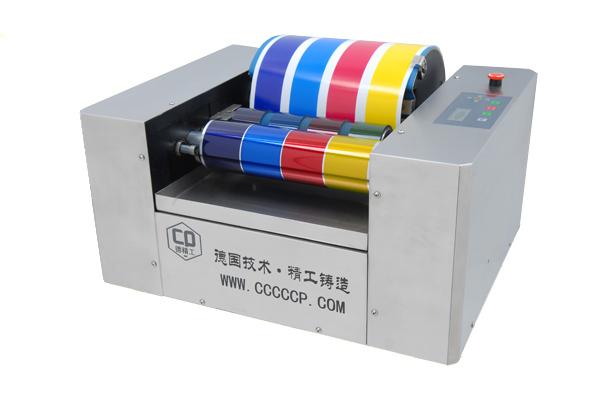 油墨色彩展色儀器